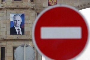 Європарламент радить економічно розчавити Росію