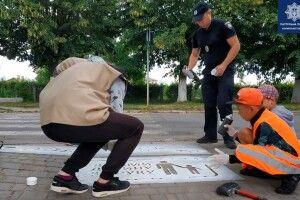 У Ківерцях поліцейські розмалювали фарбою тротуар (Фото)