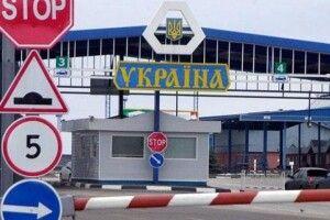 Європа посилює карантин через COVID-19: чи можуть закрити Україну відразу після виборів