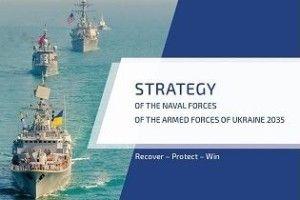 Розроблено стратегію Військово-Морських Сил Збройних Сил України 2035