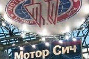 Радник президента США намагається запобігти купівлі Китаєм української «Мотор Січі»