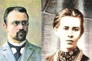 Усе життя він кохав Лесю Українку — таємно ібезнадійно