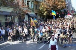 Марш захисників України довів: Путіну в нас нічого не світить! (Відео)