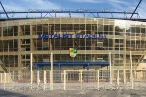 Надійшли у продаж квитки на матч відбору до Євро-2020 між збірними України та Литви