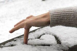 «Колиб ти хукав насвої пальці перед кожним звертанням домене «кохана» …»