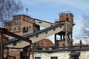 На Волині знеструмлена шахта: є загроза її затоплення