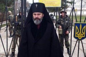 МЗС України висловило Кремлю протест через незаконне затримання в окупованому Криму архієпископа Климента