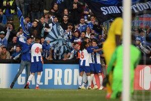 Португальський «Порту» виграв Юнацьку лігу УЄФА, обігравши у фіналі англійський «Челсі»