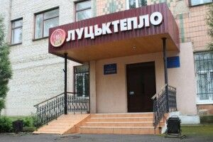 Завтра жителі Луцька отримають перераховані платіжки за січень