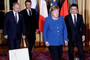 Нормандська зустріч:  зрада, перемога чи біг на місці?