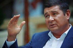 Верховний Суд визнав правомірною відмову ЦВК уреєстрації кандидатом депутата-втікачаОнищенка