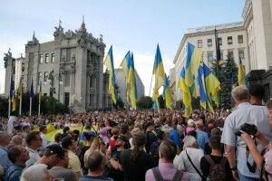 Під адміністрацією Президента влаштували акцію проти капітуляції