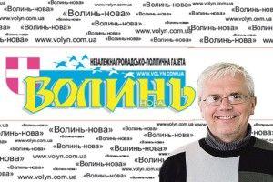 «Костеві Гарбарчуку від Костя Волиняки». Майже як і 5 років тому...