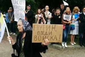 Жителі «ЛНР –ДНР» найбільше довіряють… Володимиру Путіну. Зеленський ледве потрапляє у двадцятку