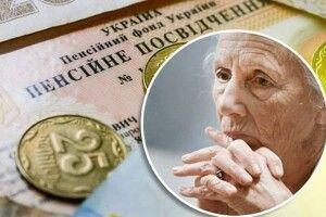 Індексація пенсій: хто і чому залишиться без надбавок у травні