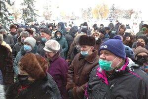У місті на Волині виборці протестували проти «тарифного геноциду»: вимагають забрати мережі у «Волиньгазу» (Фото)