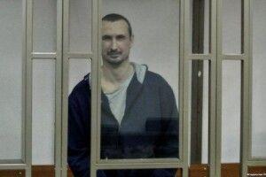 У Росії кримчанина засудили до 6 років в'язниці за публікацію в «Вконтакте»