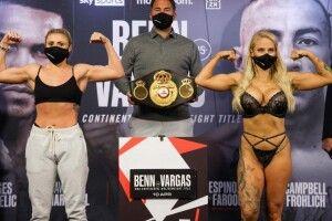 Боксерка Ебані Бріджес прийшла на зважування перед боєм в еротичній спідній білизні (Фото)