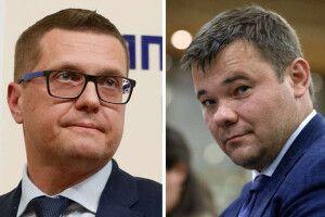 «Трубу прорвало»: Баканов називає Богдана «смотрящим» за судами