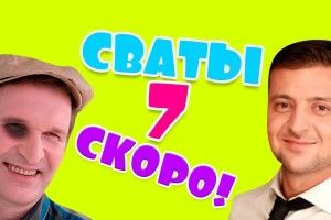 Федір Добронравов: «Считаю что Крым должен был вернуться, как он и вернулся в лоно своей…в Россию…»»