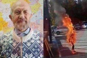 «Помру замову»: уРосії вчений спалив себе