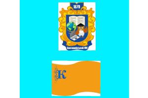 Герб навчального закладу громади створив учень