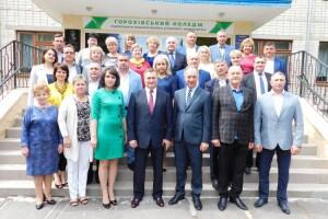 У Горохові гостювали директори і зами