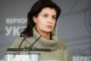 «ЄС» вимагає зберегти на Прикарпатті центр підтримки дітей «Теплий дім» – Марина Порошенко