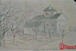 Унікальні поштівки з вулицями волинського села продавалися на аукціоні в Європі