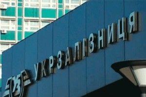 «Укрзалізниця» подала позов проти банку Ахметова на 1 мільярд