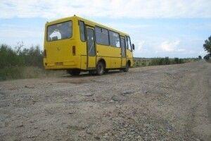 На Турійщині 10 сіл залишаються без автобусного сполучення