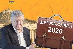 Новий бюджет: замість «кінця епохи бідності» українців попросять повернути субсидії