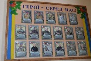 Сотня випускників однієї із шкіл Володимир-Волинського району пішли захищати Україну від російської агресії
