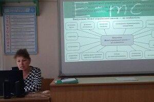 На Ратнівщині педагоги вивчали інноваційні технології