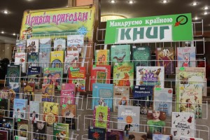 На Волині стартував Всеукраїнський тиждень дитячого читання