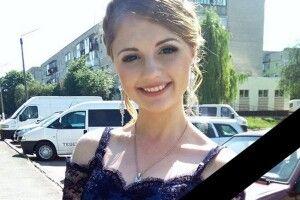 Вбивство 16-річної волинянки розгляне Верховний Суд України