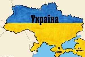 У Верховній Раді створили міжфракційне депутатське об'єднання «Кубань», яке займеться поверненням в культурне поле українських етнічних територій
