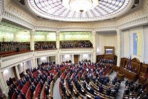 Парламент сьогодні розгляне відставку Гройсмана