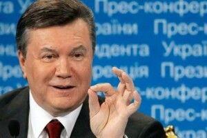У будівлі Адміністрації президента є басейн і сауна, туди приходили за Януковича (Відео)