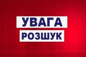 У Львові зник волинянин: телефон вже тиждень вимкнутий (Фото)