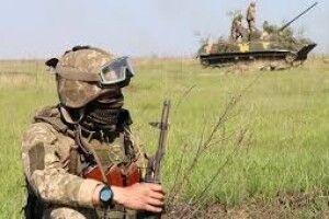 Ситуація в районі проведення операції Об'єднаних сил залишається повністю контрольованою українськими захисниками