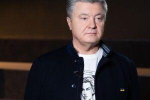 Берегиня барикад: легендарна Леся додає нам сил у боротьбі за Україну – Петро Порошенко