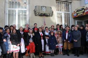 У Луцьку відкрили пам'ятну дошку на місці колишньої чеської школи