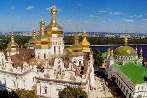 Країна перевзувається на очах: Окружний адміністративний суд Києва дозволив УПЦ (МП) поки не перейменовуватися