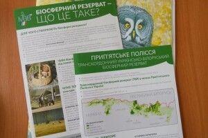 На Любешівщині розглянули питання щодо створення біосферного резервату