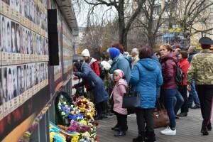 У Луцьку вшанували загиблих атовців