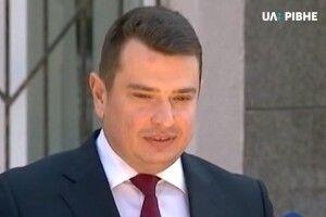 Ситник прокоментував інформацію про нібито незадекларований відпочинок на Рівненщині