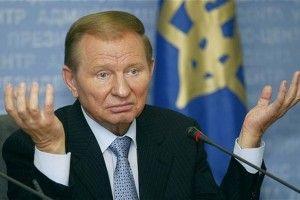 «Червоний директор» Кучма подарував нам Конституцію й олігархів ізаявив: «Україна — не Росія»