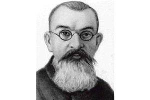 Основоположник геології України досліджував залізницю Київ–Ковель таполіський бурштин