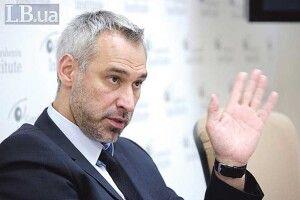 Колишній Генпрокурор Рябошапка: «Підозра Порошенку— цеюридичний «треш», необґрунтований інезаконний»